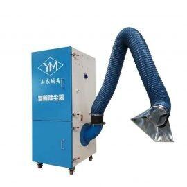 呼中区2.2KW移动式焊烟除尘器