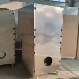 呼中区不锈钢脉冲滤筒除尘器